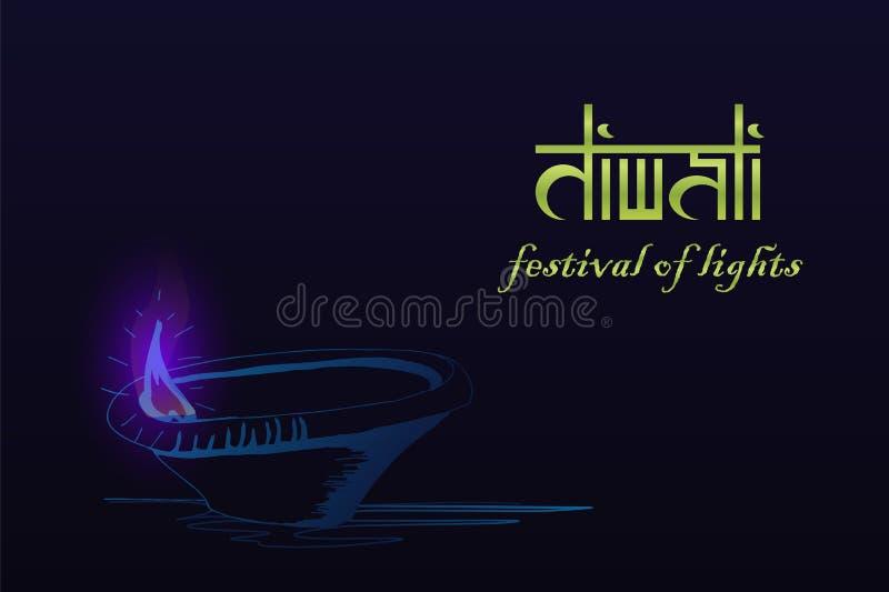 Φεστιβάλ Diwali των φω'των Διανυσματική απεικόνιση σχεδίου χαιρετισμού με συρμένο το χέρι diya καψίματος Κομψή έννοια νύχτας για  ελεύθερη απεικόνιση δικαιώματος