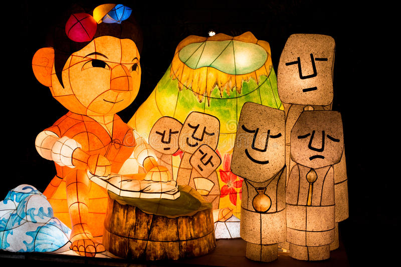 Φεστιβάλ φαναριών, Σεούλ, χαρακτήρες φαναριών εγγράφου στο μαύρο υπόβαθρο στοκ φωτογραφία