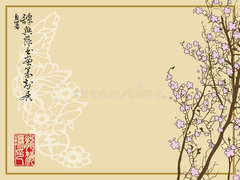 φθινόπωρο κινέζικα διανυσματική απεικόνιση