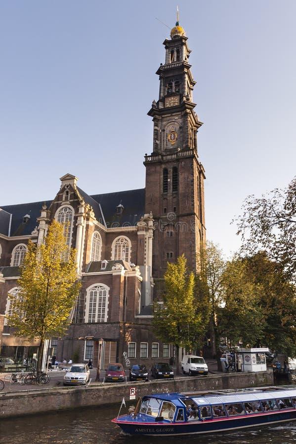 Φορτηγό Άμστερνταμ, εικονική παράσταση πόλης Stadsbeeld του Άμστερνταμ στοκ εικόνες