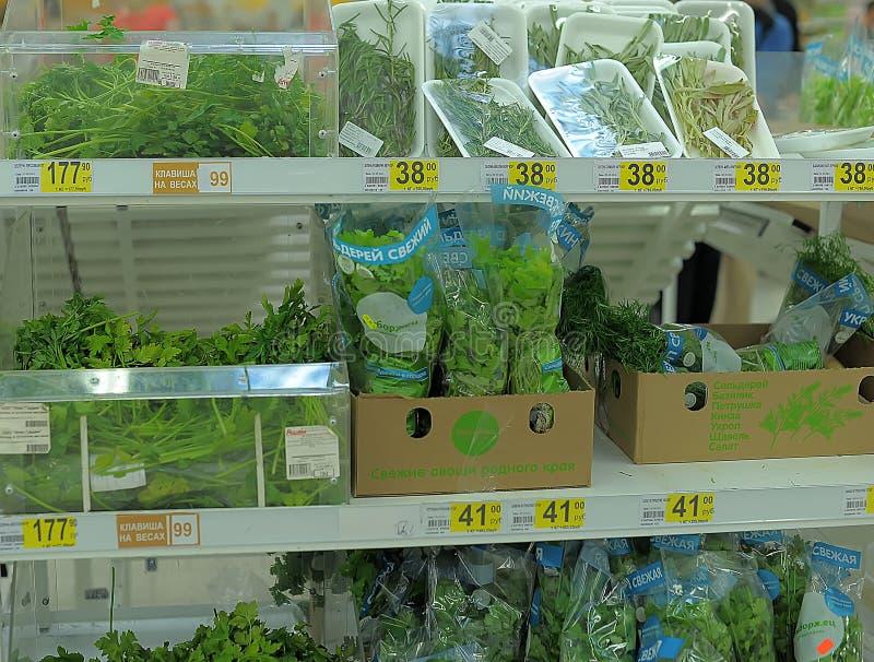 Φρέσκα πράσινα και μαρούλι στοκ εικόνες με δικαίωμα ελεύθερης χρήσης