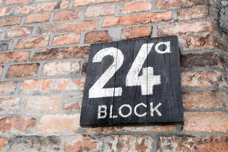 Φραγμός 24 στο στρατόπεδο συγκέντρωσης Auschwitz στοκ φωτογραφία με δικαίωμα ελεύθερης χρήσης