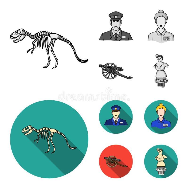 Φρουρά, οδηγός, άγαλμα, πυροβόλο όπλο Καθορισμένα εικονίδια συλλογής μουσείων στο μονοχρωματικό, επίπεδο Ιστό απεικόνισης αποθεμά απεικόνιση αποθεμάτων