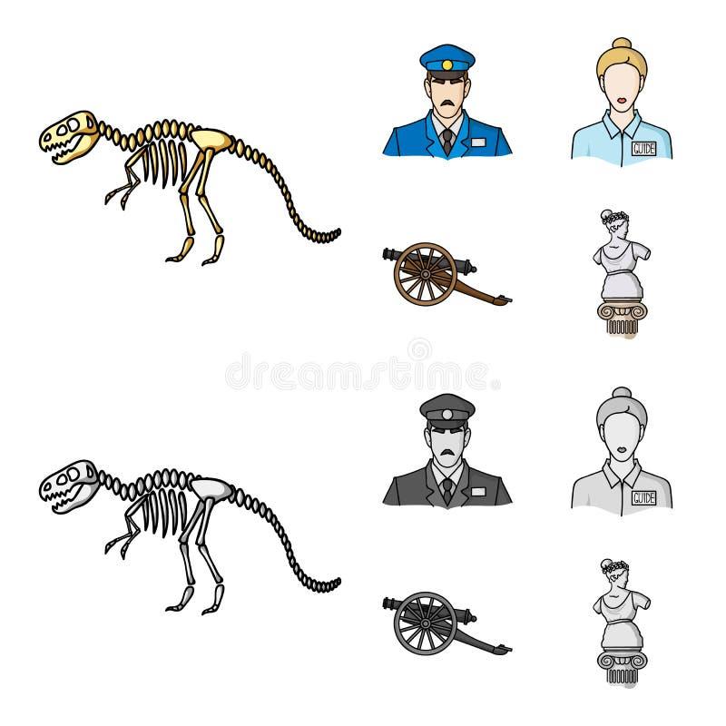 Φρουρά, οδηγός, άγαλμα, πυροβόλο όπλο Καθορισμένα εικονίδια συλλογής μουσείων στα κινούμενα σχέδια, μονοχρωματικός Ιστός απεικόνι απεικόνιση αποθεμάτων
