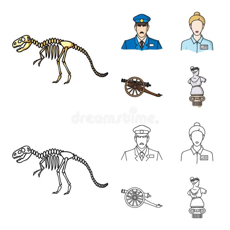 Φρουρά, οδηγός, άγαλμα, πυροβόλο όπλο Καθορισμένα εικονίδια συλλογής μουσείων στα κινούμενα σχέδια, διανυσματικός Ιστός απεικόνισ διανυσματική απεικόνιση
