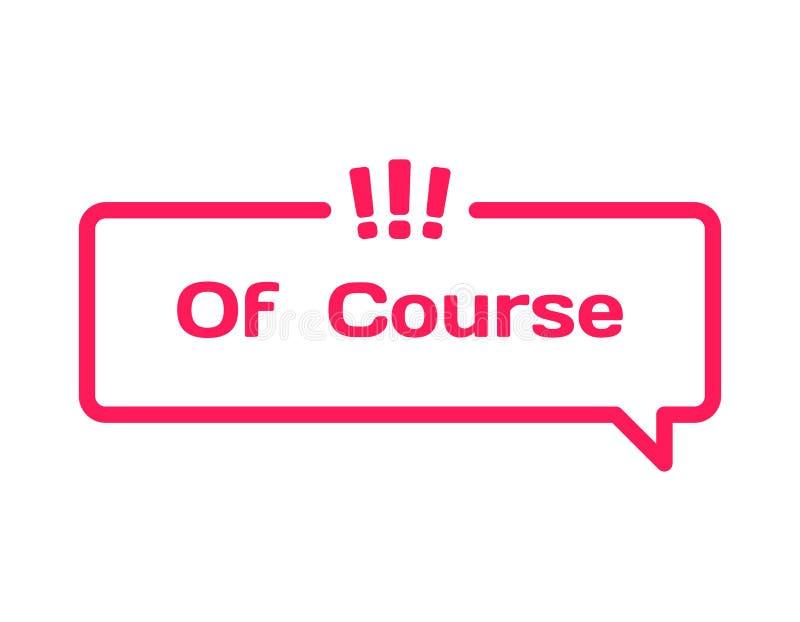 Φυσικά φυσαλίδα διαλόγου προτύπων απάντησης στο επίπεδο στο λευκό Με το εικονίδιο θαυμαστικού για τη διάφορη λέξη της πλοκής διάν απεικόνιση αποθεμάτων