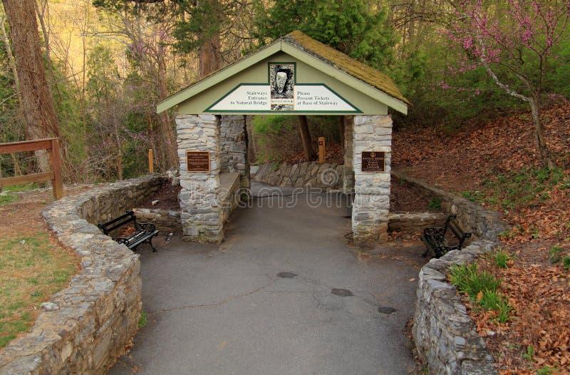 Φυσική είσοδος κρατικών πάρκων γεφυρών στοκ εικόνες με δικαίωμα ελεύθερης χρήσης
