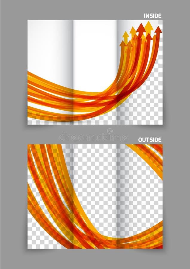 Φυλλάδιο βελών trifold ελεύθερη απεικόνιση δικαιώματος