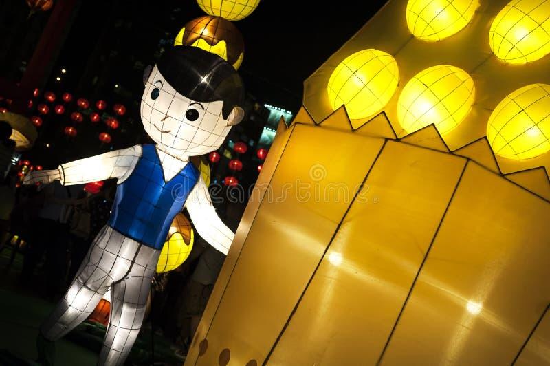 Φωτισμένη επίδειξη φεστιβάλ μέσος-φθινοπώρου στο Βικτόρια Παρκ, Hong Κ στοκ εικόνες με δικαίωμα ελεύθερης χρήσης