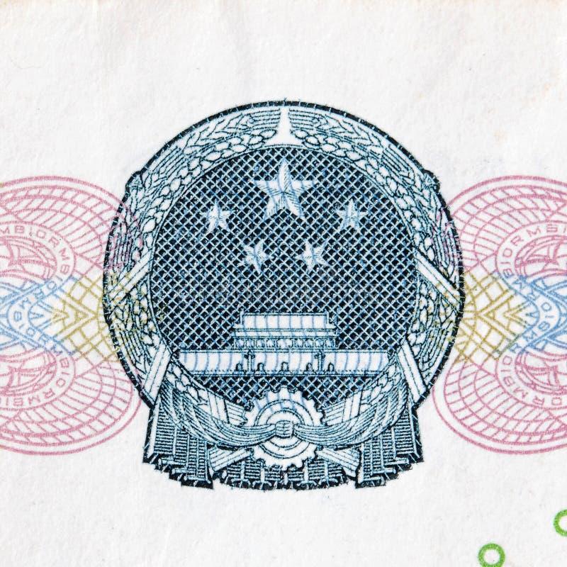 Φωτογραφία κινηματογραφήσεων σε πρώτο πλάνο του yuan λογαριασμού δέκα Χρήματα ραχών στοκ φωτογραφίες