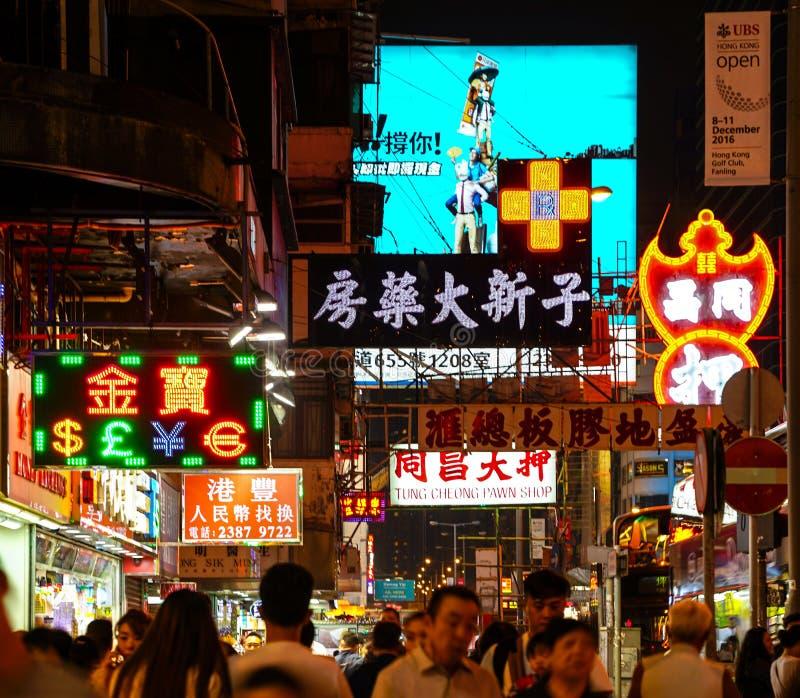 Φω'τα νέου Χονγκ Κονγκ στοκ εικόνα με δικαίωμα ελεύθερης χρήσης