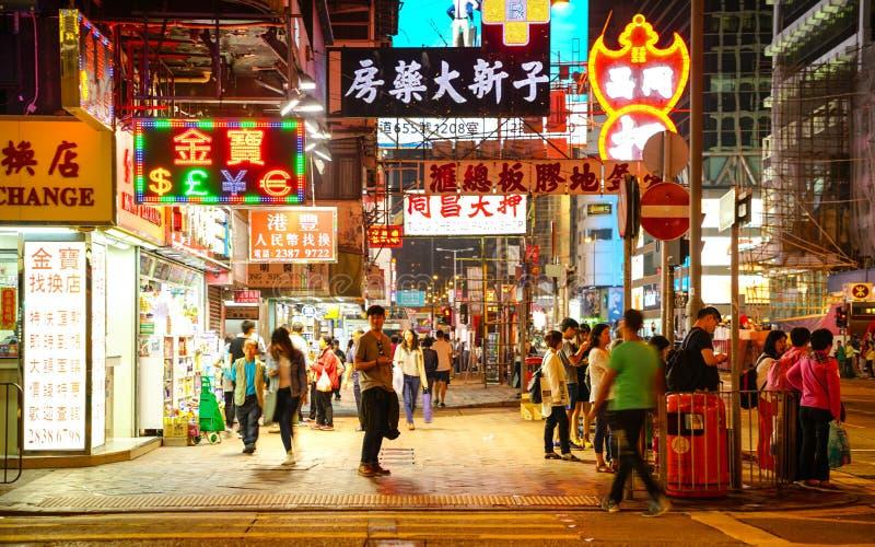 Φω'τα νέου Χονγκ Κονγκ στοκ φωτογραφίες με δικαίωμα ελεύθερης χρήσης