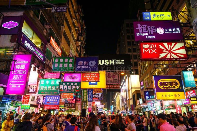 Φω'τα νέου Χονγκ Κονγκ στοκ εικόνες