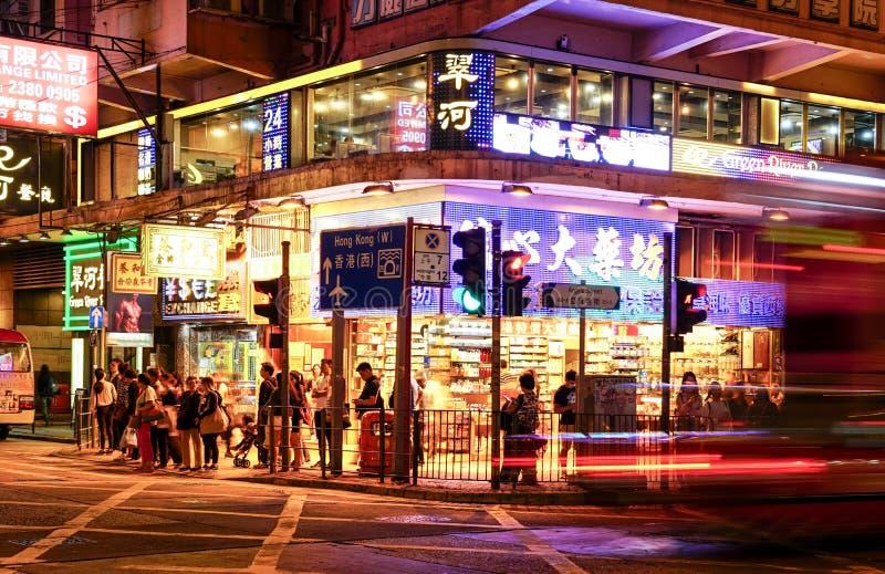 Φω'τα νέου Χονγκ Κονγκ στοκ φωτογραφίες