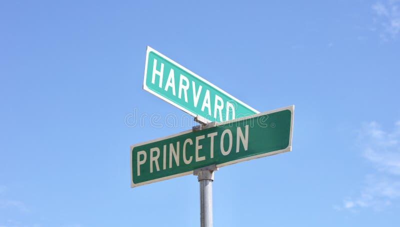 Χάρβαρντ και κολλέγια ελίτ Princeton στοκ εικόνα