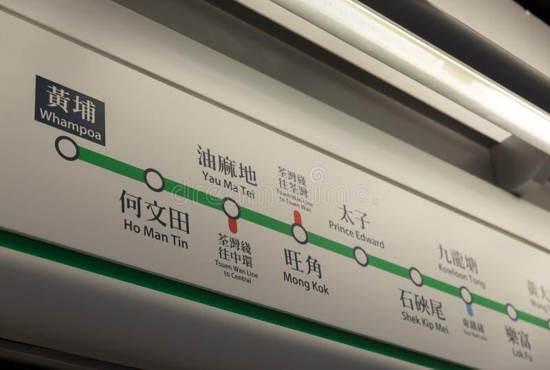 Χάρτης διαδρομών σημαδιών σταθμών Πράσινων Γραμμών mtr στο Χονγκ Κονγκ στοκ εικόνες
