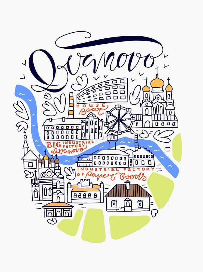 Χάρτης Doodle πόλεων του Ιβάνοβο ελεύθερη απεικόνιση δικαιώματος