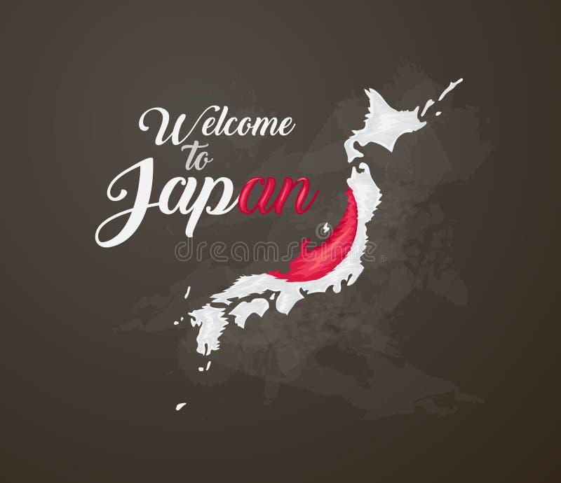 Χάρτης Watercolor της Ιαπωνίας με το διανυσματικό σχήμα στα κόκκινα και άσπρα χρώματα σε ένα μαύρο υπόβαθρο απεικόνιση αποθεμάτων