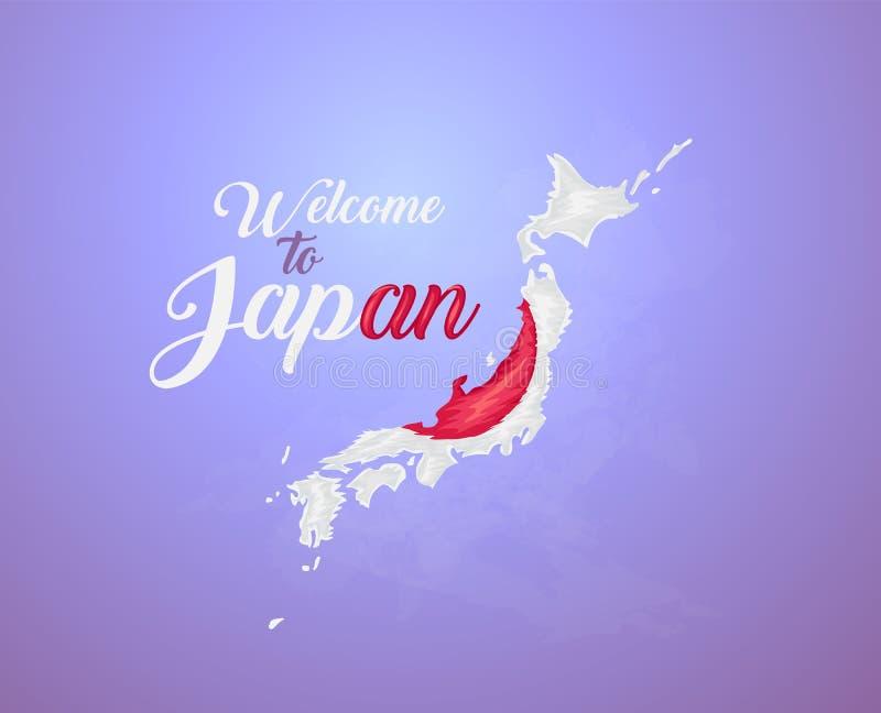 Χάρτης Watercolor της Ιαπωνίας με το διανυσματικό σχήμα στα κόκκινα και άσπρα χρώματα σε ένα ρόδινο υπόβαθρο ελεύθερη απεικόνιση δικαιώματος
