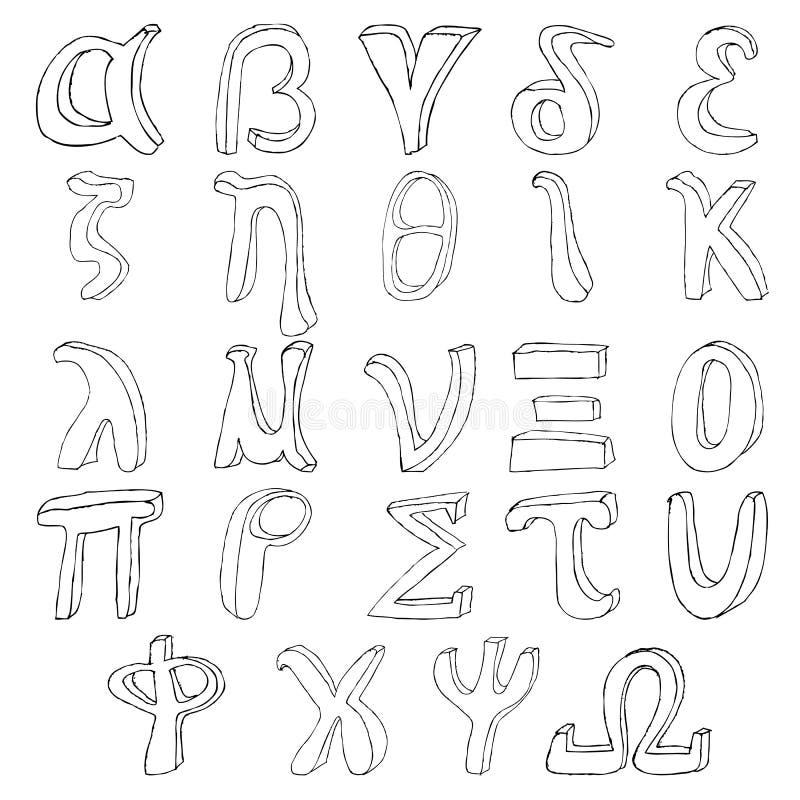 Χέρι που σύρει το ελληνικό αλφάβητο ελεύθερη απεικόνιση δικαιώματος