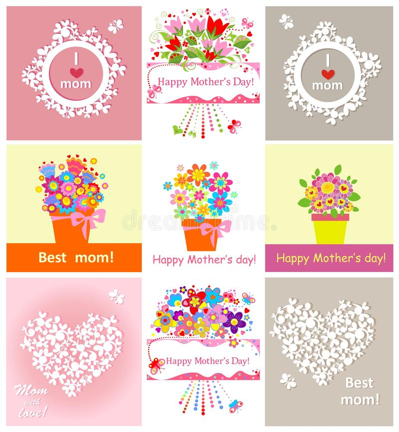 Χαιρετισμοί για την ημέρα μητέρων διανυσματική απεικόνιση