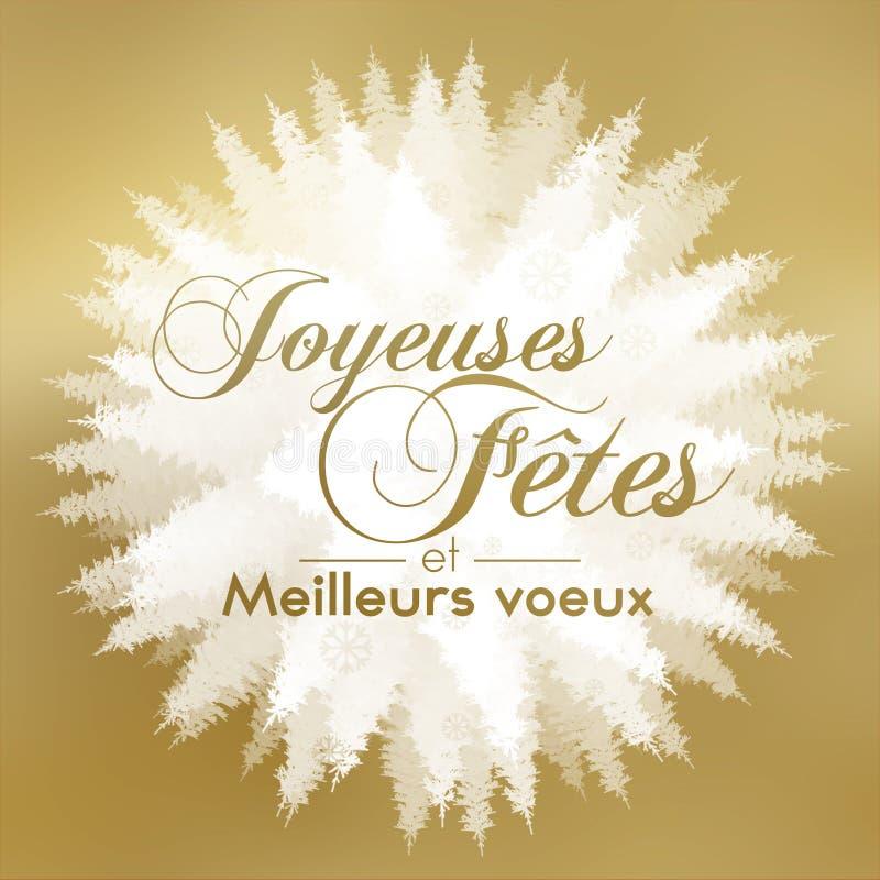 Χαιρετισμοί εποχής στα γαλλικά ελεύθερη απεικόνιση δικαιώματος
