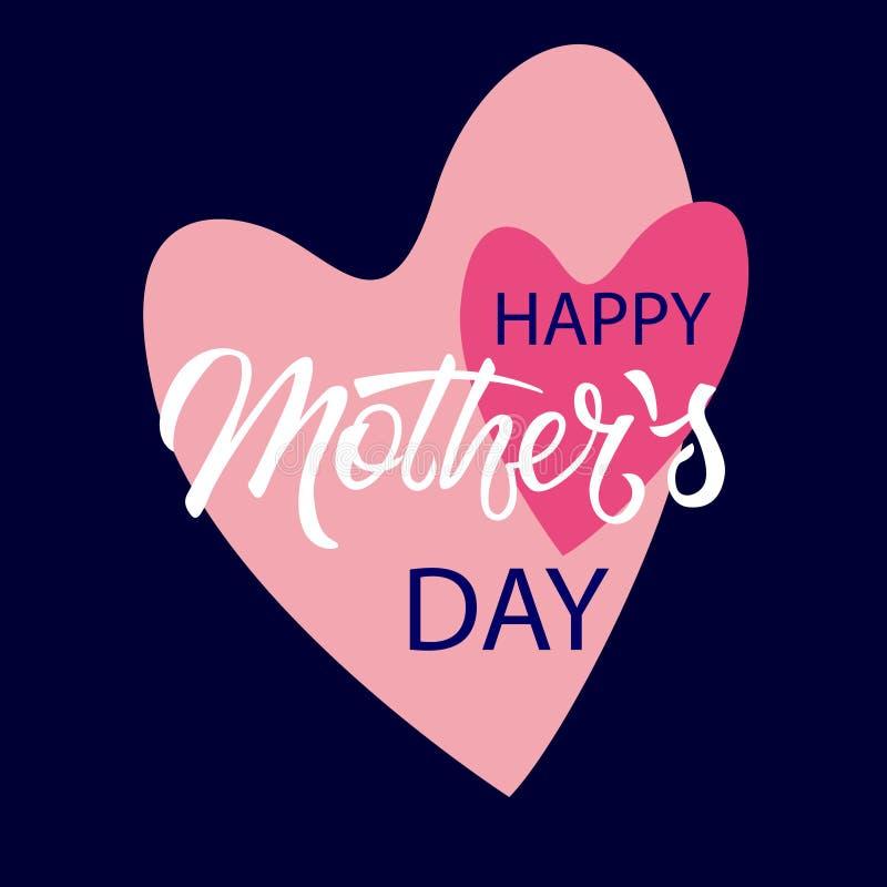 Χαιρετισμοί ημέρας μητέρων Δύο εγγραφή καρδιών και χεριών Σχέδιο διακοπών για τις ευχετήριες κάρτες, εμβλήματα, κοινωνικά μέσα ελεύθερη απεικόνιση δικαιώματος