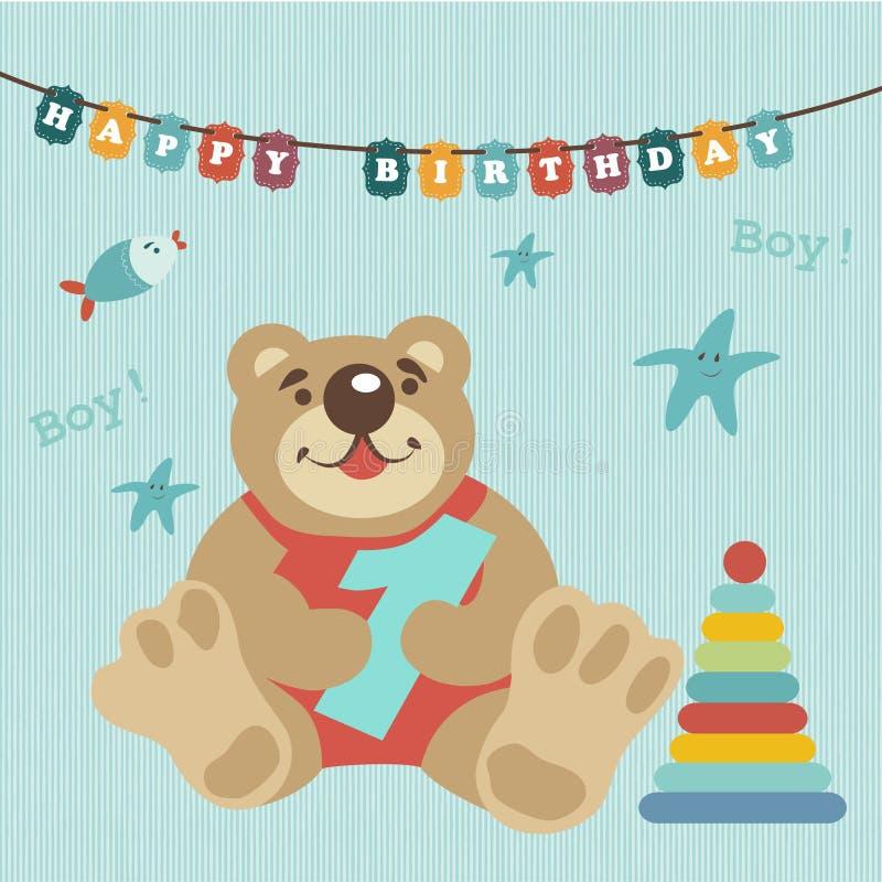 χαιρετισμός καρτών μωρών απεικόνιση αποθεμάτων