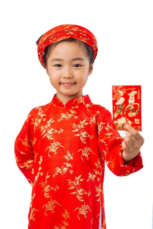 χαιρετισμός καλή χρονιά καρτών του 2007 στοκ εικόνες