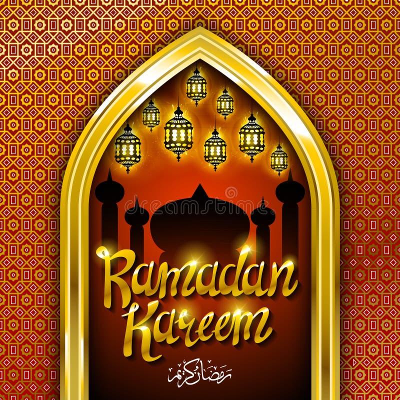 Χαιρετισμός του Kareem Ramadan με τον όμορφο φωτισμένο αραβικό λαμπτήρα και συρμένη χέρι καλλιγραφία απεικόνιση αποθεμάτων