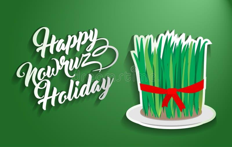 Χαιρετισμός Nowruz Novruz διανυσματική απεικόνιση