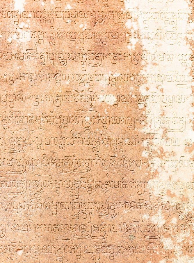 Download χαραγμένος ψαμμίτης σανσκ στοκ εικόνα. εικόνα από ξεπερασμένος - 22780471