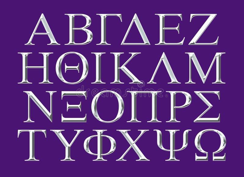 Χαραγμένο ελληνικό σύνολο εγγραφής αλφάβητου ασημένιο απεικόνιση αποθεμάτων