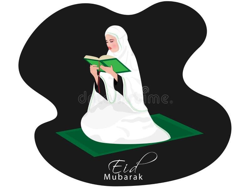 Χαρακτήρας ενός όμορφου μουσουλμανικού ιερού βιβλίου ανάγνωσης γυναικών Quran στην προσευχή Salah, θέση Namaz για Eid Μουμπάρακ απεικόνιση αποθεμάτων