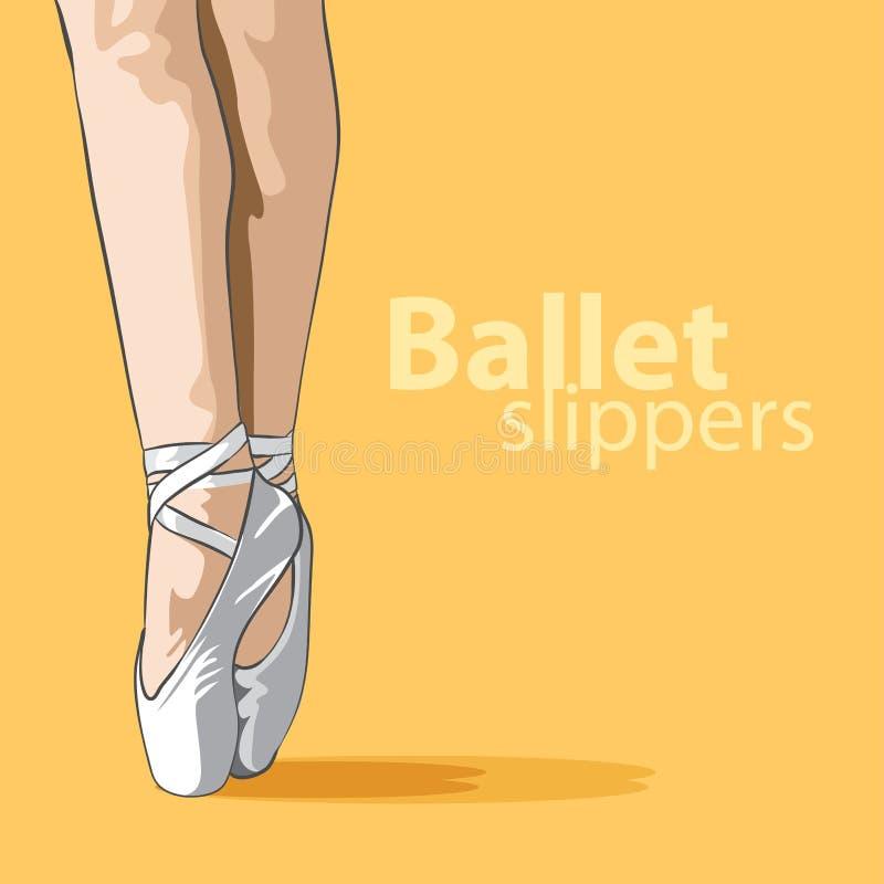 Χαριτωμένες παντόφλες μπαλέτου διανυσματική απεικόνιση