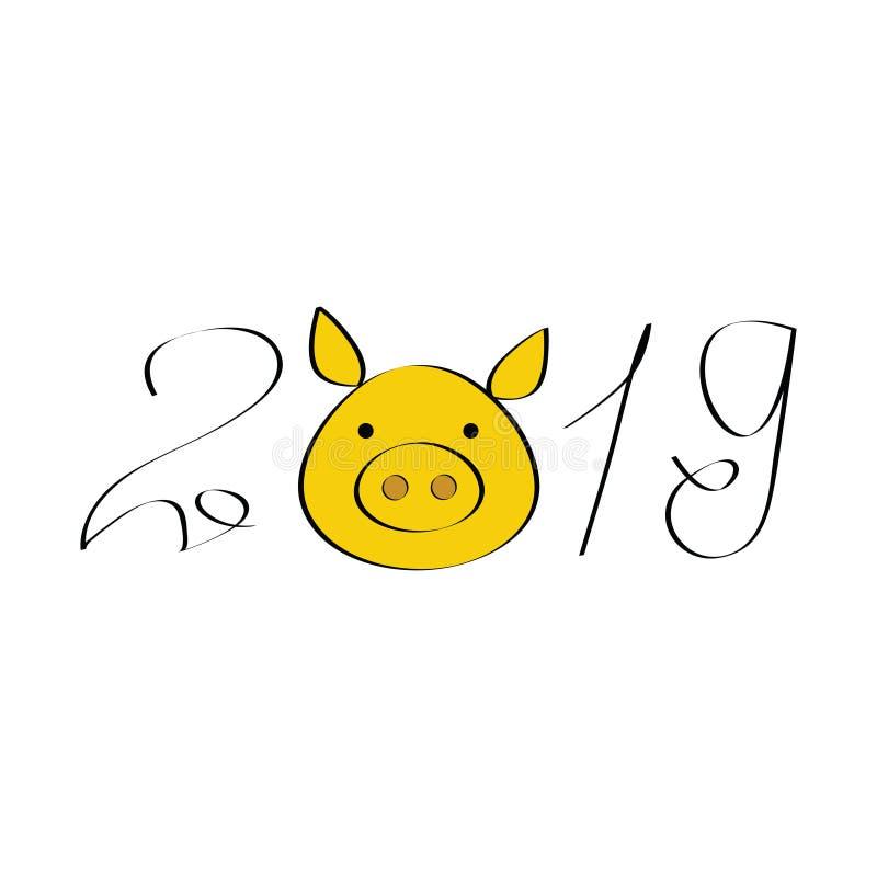 Χαριτωμένη απεικόνιση του έτους χοίρων του 2019 Έννοια σχεδίου ελεύθερη απεικόνιση δικαιώματος