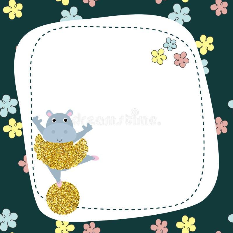 Χαριτωμένη διανυσματική απεικόνιση hippo διανυσματική απεικόνιση