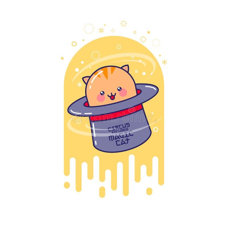 Χαριτωμένη μαγική γάτα στο καπέλο Απεικόνιση Kawaii Ιαπωνικό ύφος kawaii ελεύθερη απεικόνιση δικαιώματος
