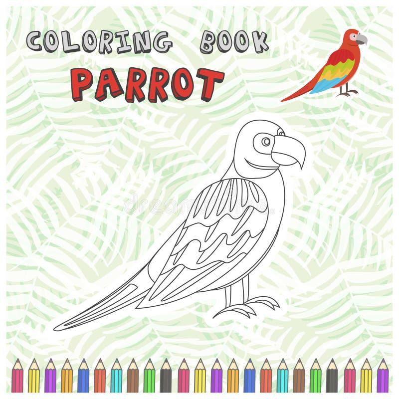 Χαριτωμένη σκιαγραφία παπαγάλων κινούμενων σχεδίων για το χρωματισμό του βιβλίου διανυσματική απεικόνιση