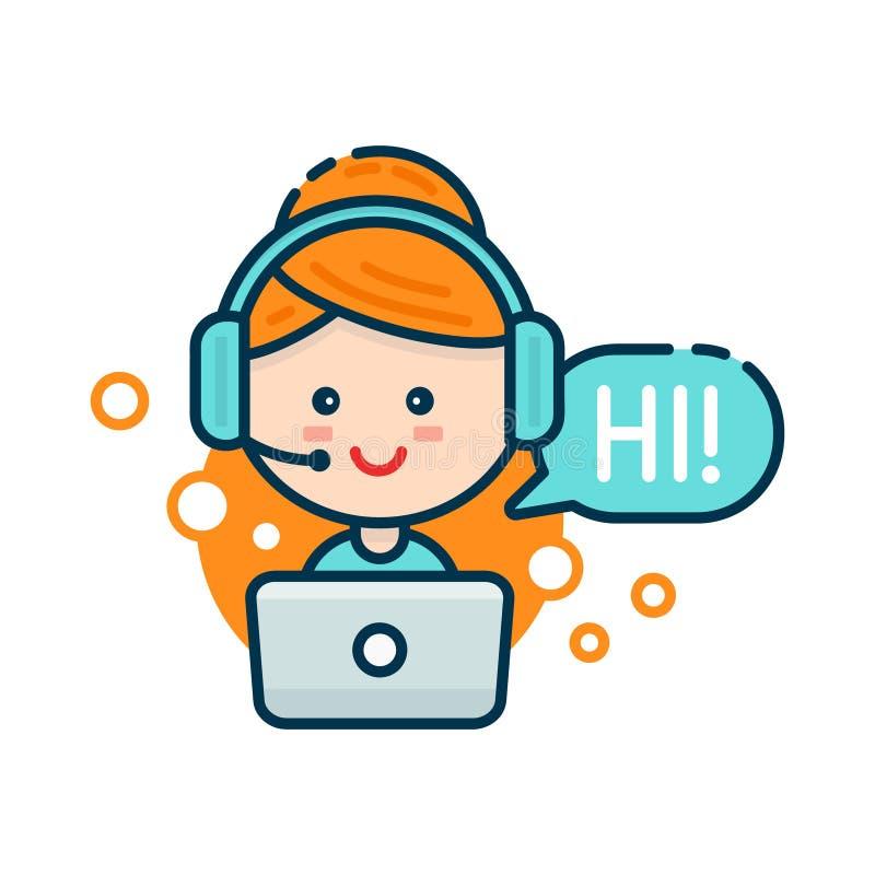 Χαριτωμένη χαμογελώντας γυναίκα στο τηλεφωνικό κέντρο διανυσματική απεικόνιση