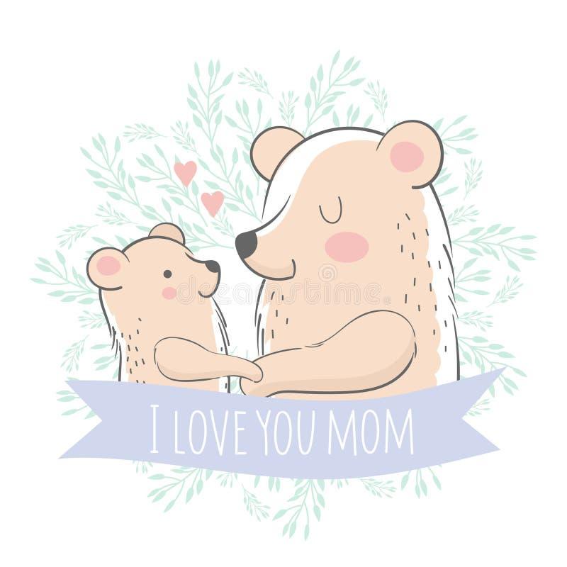 Χαριτωμένος αντέξτε με το mom διανυσματική απεικόνιση