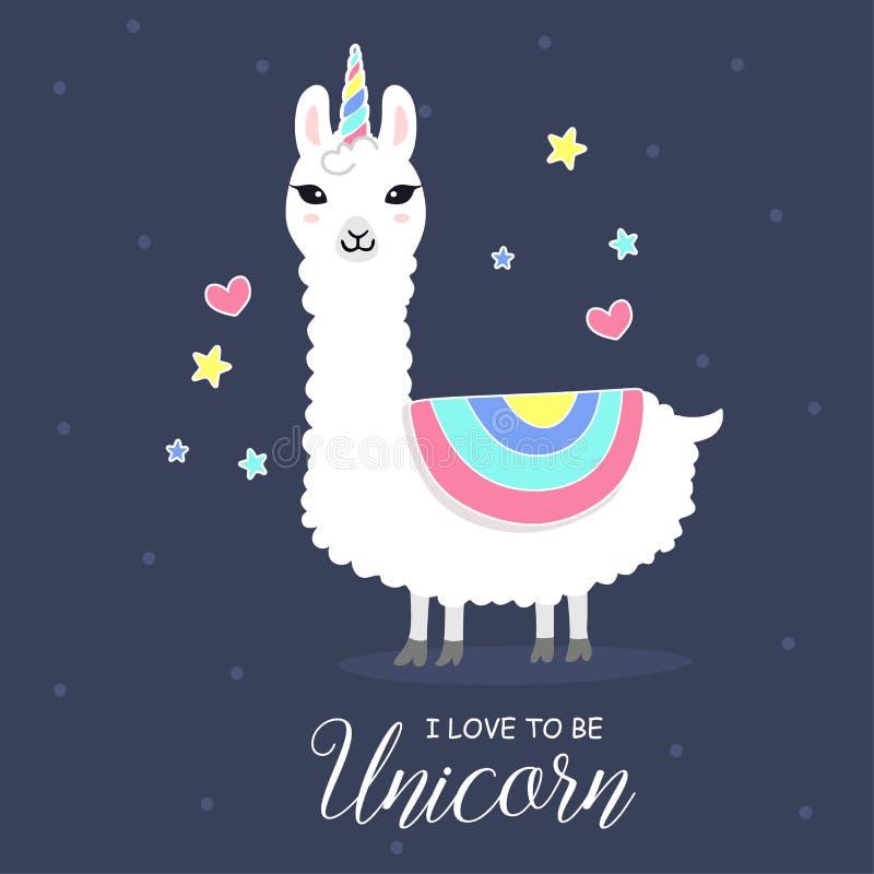 Χαριτωμένο και όμορφο Llama με το μονόκερο κέρατων διανυσματική απεικόνιση