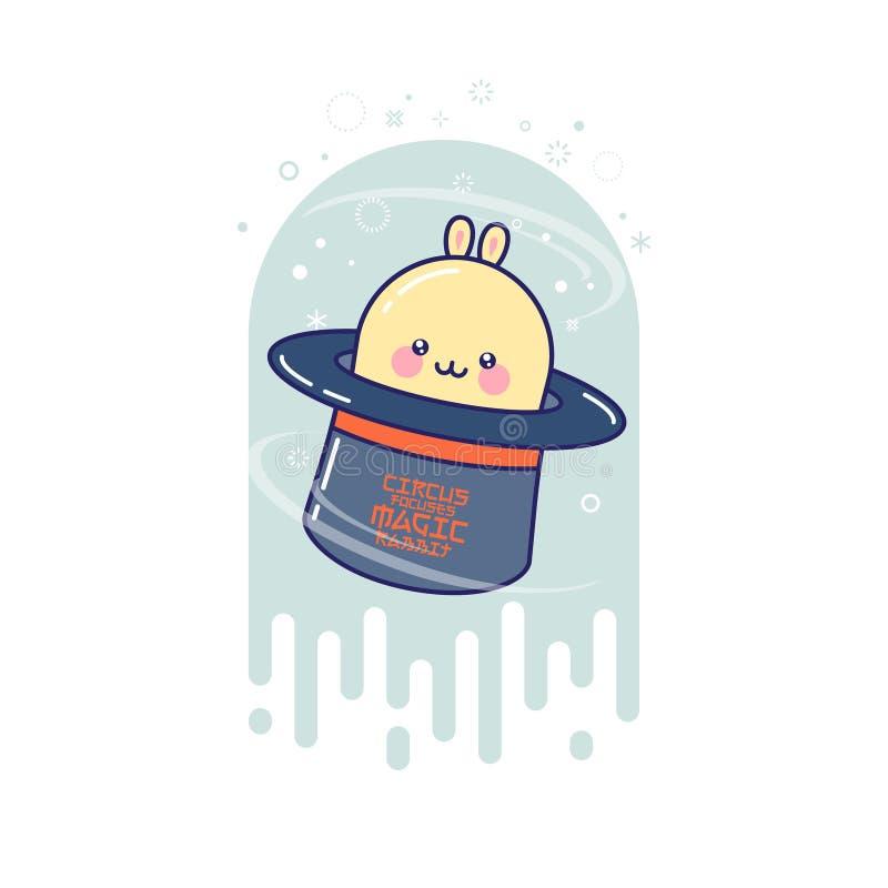 Χαριτωμένο μαγικό κουνέλι στο καπέλο Απεικόνιση Kawaii Ιαπωνικό ύφος kawaii απεικόνιση αποθεμάτων