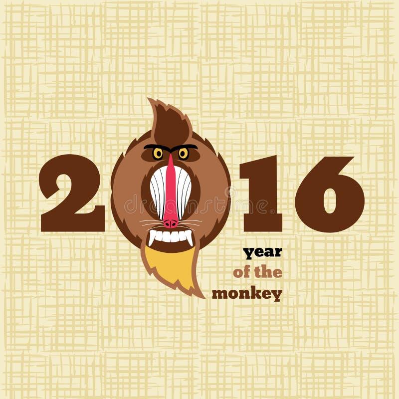 Χαριτωμένο baboon κινούμενων σχεδίων, απεικόνιση για το ημερολόγιο ελεύθερη απεικόνιση δικαιώματος