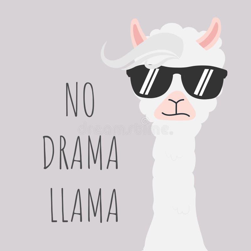 Χαριτωμένο Llama σχέδιο χωρίς το κινητήριο απόσπασμα δράματος απεικόνιση αποθεμάτων
