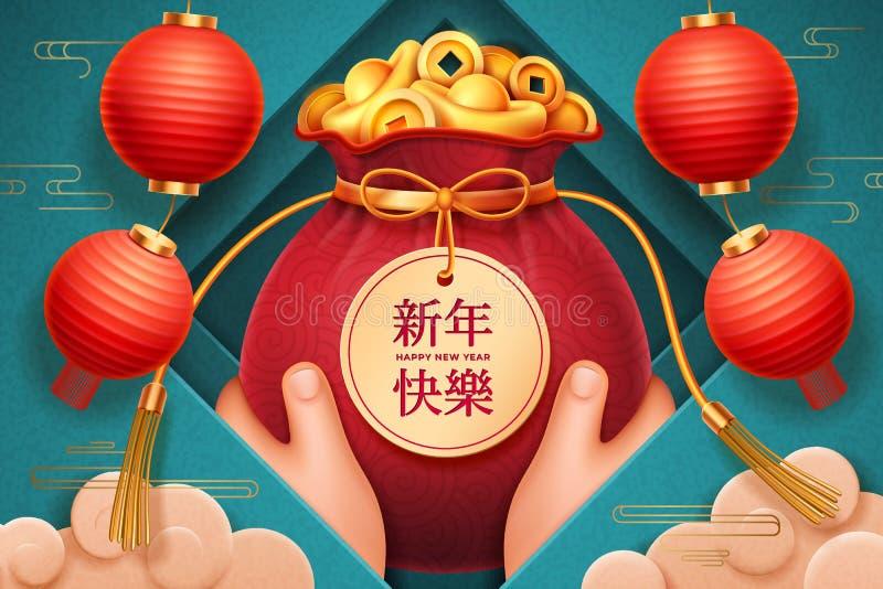 Χαρούμενα κινέζικα πρωτοχρονιάτικα σύμβολα διακοπών για την Κίνα απεικόνιση αποθεμάτων