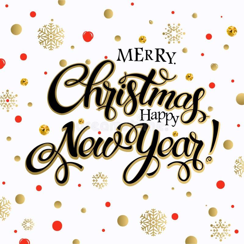Χαρούμενα Χριστούγεννα και καλή χρονιά 2017 διανυσματική απεικόνιση