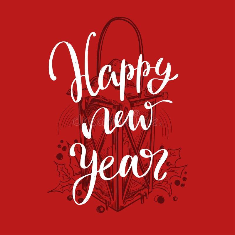 Χαρούμενα Χριστούγεννα και νέες λέξεις έτους στη διακόσμηση χριστουγεννιάτικων δέντρων Χέρι που σύρεται διανυσματικό διανυσματική απεικόνιση