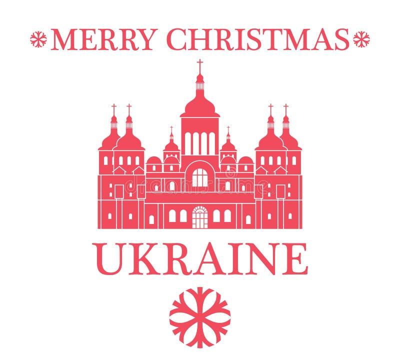 Χαρούμενα Χριστούγεννα Ουκρανία απεικόνιση αποθεμάτων