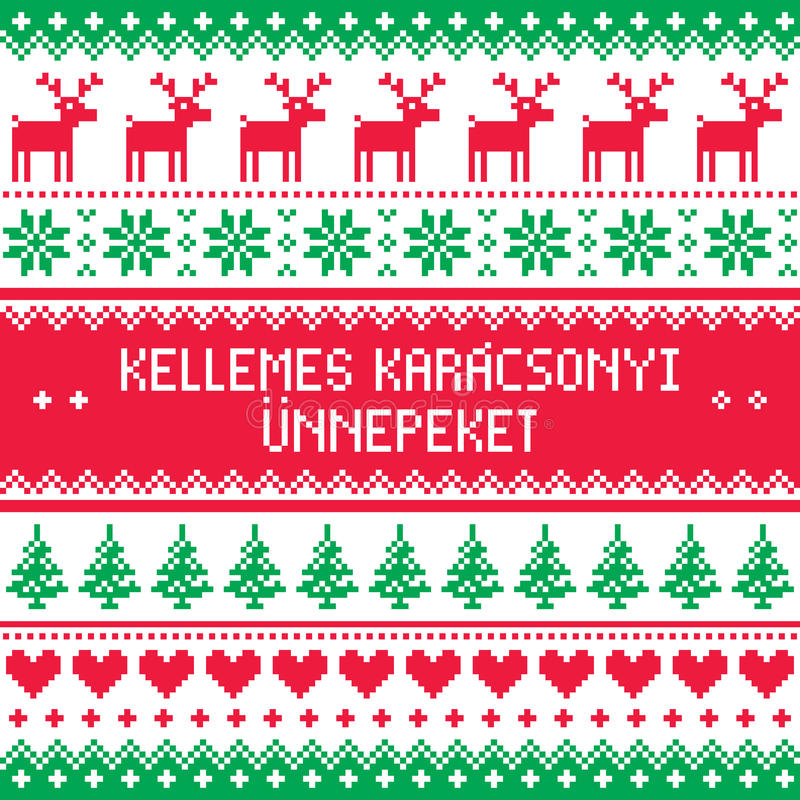 Χαρούμενα Χριστούγεννα στο ουγγρικό σχέδιο - Kellemes Karacsonyi unnepeket απεικόνιση αποθεμάτων